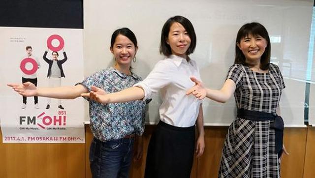 画像: 武庫川女子大学ラジオ- MUKOJO ラジオ - 第68回-