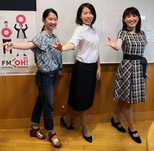 画像3: 武庫川女子大学ラジオ- MUKOJO ラジオ - 第68回-放送後記