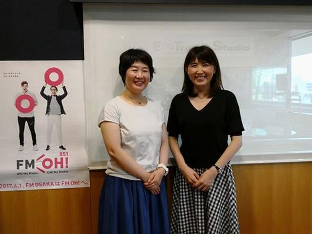 画像1: 武庫川女子大学ラジオ- MUKOJO ラジオ - 第70回-放送後記