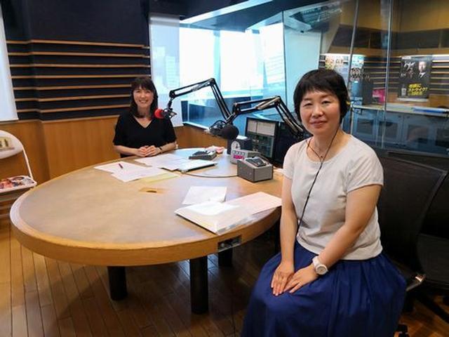 画像: 武庫川女子大学ラジオ- MUKOJO ラジオ - 第70回-
