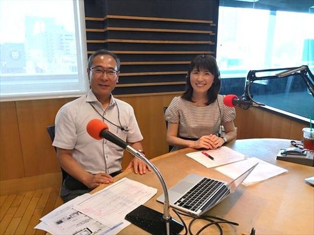 画像: 武庫川女子大学ラジオ- MUKOJO ラジオ - 第71回-