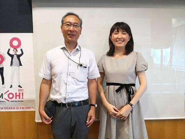 画像4: 武庫川女子大学ラジオ- MUKOJO ラジオ - 第71回-放送後記