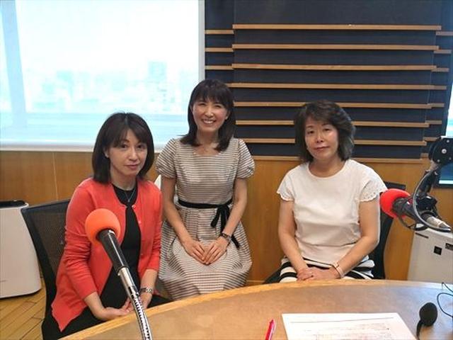 画像: 武庫川女子大学ラジオ- MUKOJO ラジオ - 第72回-