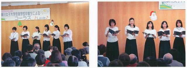 画像5: 武庫川女子大学ラジオ- MUKOJO ラジオ - 第72回-放送後記