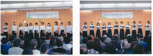 画像6: 武庫川女子大学ラジオ- MUKOJO ラジオ - 第72回-放送後記