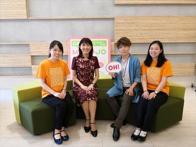 画像: 武庫川女子大学ラジオ- MUKOJO ラジオ - 第73回-