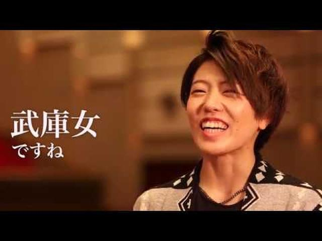 画像: 【Starting Point】 Chapter1: Midori Watanabe~渡邉翠さんの原点~ www.youtube.com