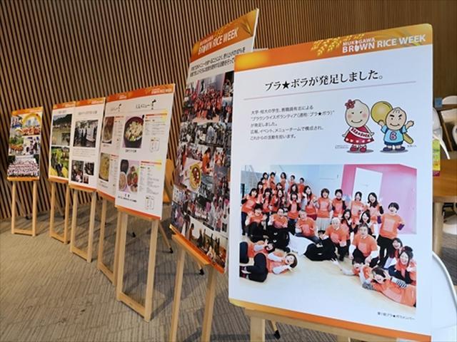 画像3: 武庫川女子大学ラジオ- MUKOJO ラジオ - 第74回-放送後記
