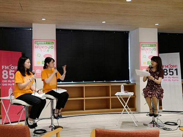 画像2: 武庫川女子大学ラジオ- MUKOJO ラジオ - 第74回-放送後記