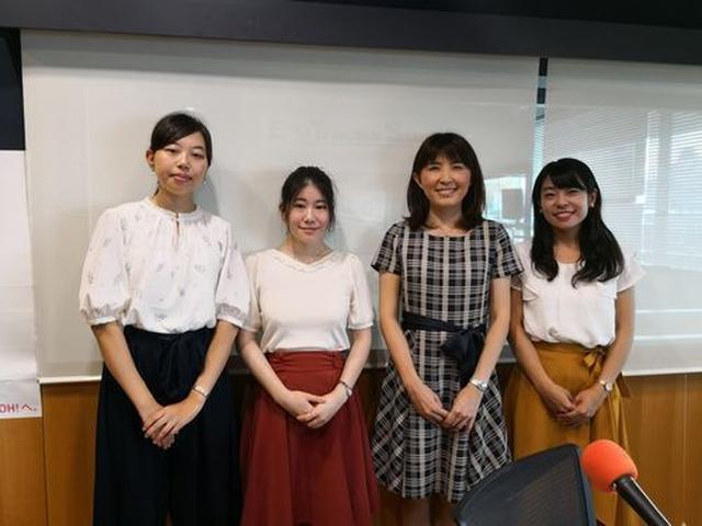 画像: 武庫川女子大学ラジオ- MUKOJO ラジオ - 第75回-
