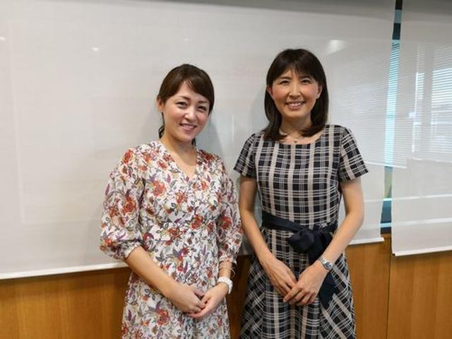 画像: 武庫川女子大学ラジオ- MUKOJO ラジオ - 第76回-