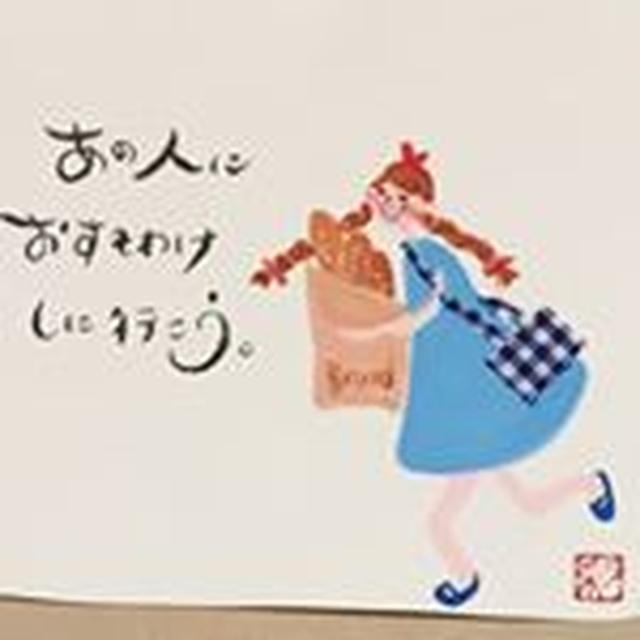 画像: 佐々木彩さん=「ヒラサコアヤ」さんの インスタグラムはこちら♪