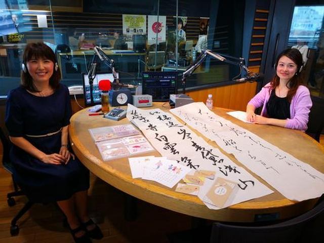 画像1: 武庫川女子大学ラジオ- MUKOJO ラジオ - 第77回-放送後記