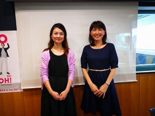 画像4: 武庫川女子大学ラジオ- MUKOJO ラジオ - 第77回-放送後記