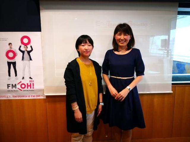 画像1: 武庫川女子大学ラジオ- MUKOJO ラジオ - 第78回-放送後記