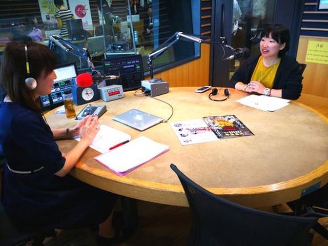 画像2: 武庫川女子大学ラジオ- MUKOJO ラジオ - 第78回-放送後記