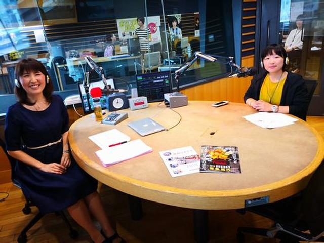 画像: 武庫川女子大学ラジオ- MUKOJO ラジオ - 第78回-