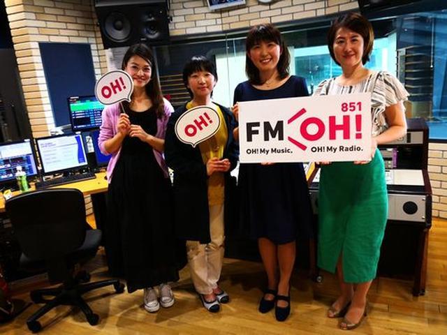 画像4: 武庫川女子大学ラジオ- MUKOJO ラジオ - 第79回-放送後記