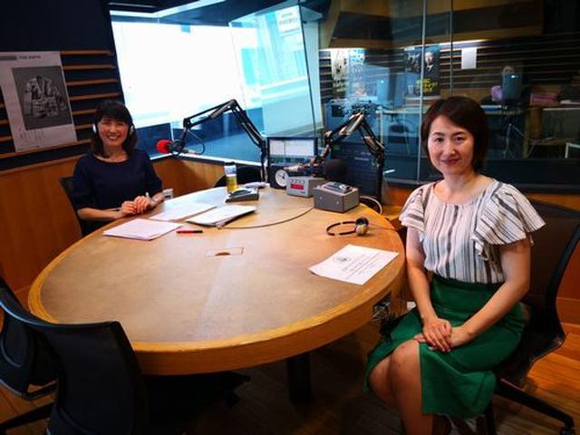 画像1: 武庫川女子大学ラジオ- MUKOJO ラジオ - 第79回-放送後記