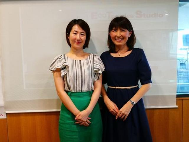 画像: 武庫川女子大学ラジオ- MUKOJO ラジオ - 第79回-