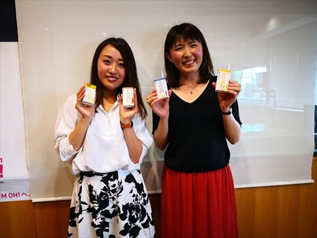 画像: 武庫川女子大学ラジオ- MUKOJO ラジオ - 第80回-