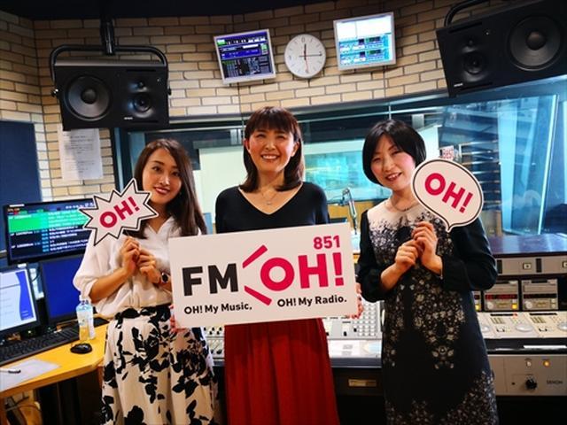画像4: 武庫川女子大学ラジオ- MUKOJO ラジオ - 第81回-放送後記