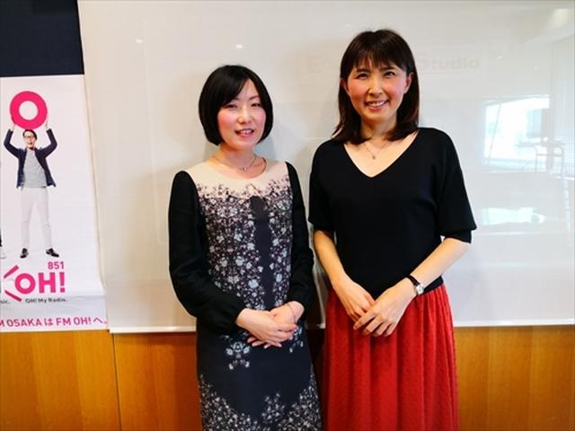 画像: 武庫川女子大学ラジオ- MUKOJO ラジオ - 第81回-