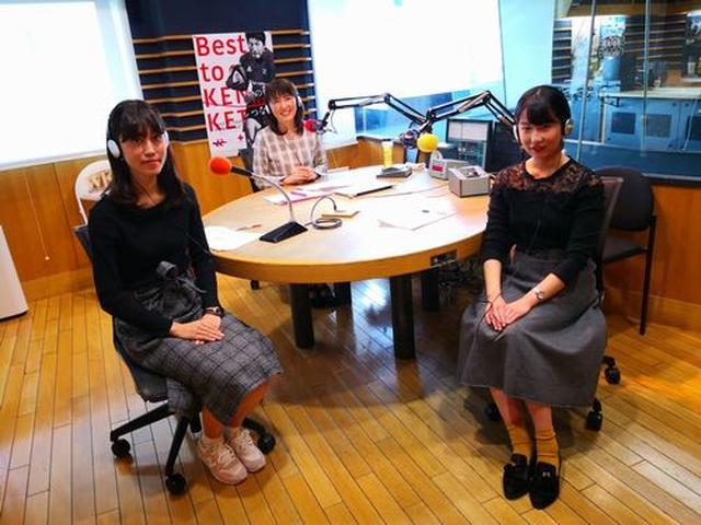 画像: 武庫川女子大学ラジオ- MUKOJO ラジオ - 第82回-