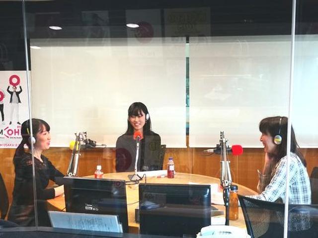 画像3: 武庫川女子大学ラジオ- MUKOJO ラジオ - 第82回-放送後記