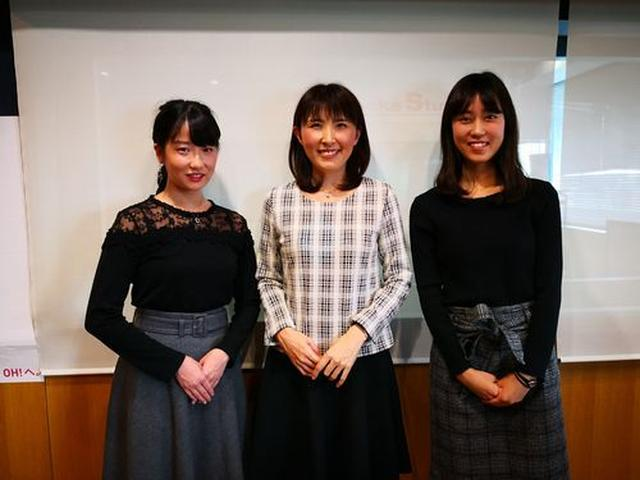 画像4: 武庫川女子大学ラジオ- MUKOJO ラジオ - 第82回-放送後記
