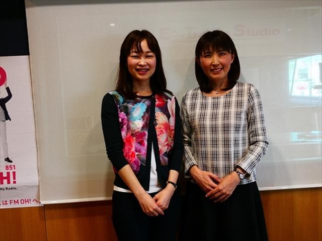 画像1: 武庫川女子大学ラジオ- MUKOJO ラジオ - 第84回-放送後記