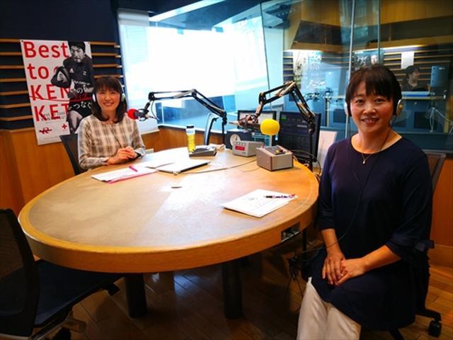 画像1: 武庫川女子大学ラジオ- MUKOJO ラジオ - 第83回-放送後記