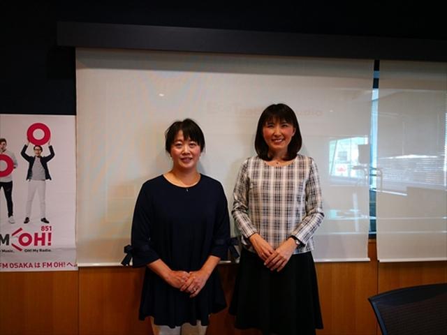 画像4: 武庫川女子大学ラジオ- MUKOJO ラジオ - 第83回-放送後記