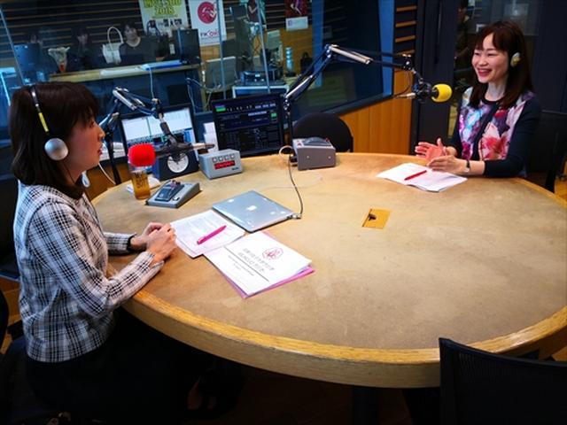 画像2: 武庫川女子大学ラジオ- MUKOJO ラジオ - 第84回-放送後記