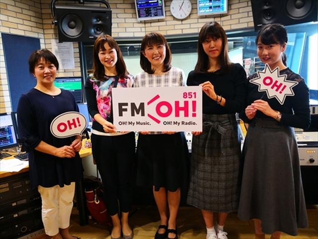 画像5: 武庫川女子大学ラジオ- MUKOJO ラジオ - 第84回-放送後記