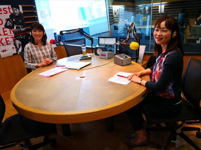 画像4: 武庫川女子大学ラジオ- MUKOJO ラジオ - 第84回-放送後記