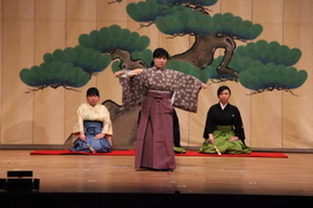 画像: 百聞は一見に如かず ~能楽の魅力~ - 武庫川女子大学 学生広報スタッフブログ 「Muko Log」