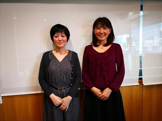 画像: 武庫川女子大学ラジオ- MUKOJO ラジオ - 第85回-
