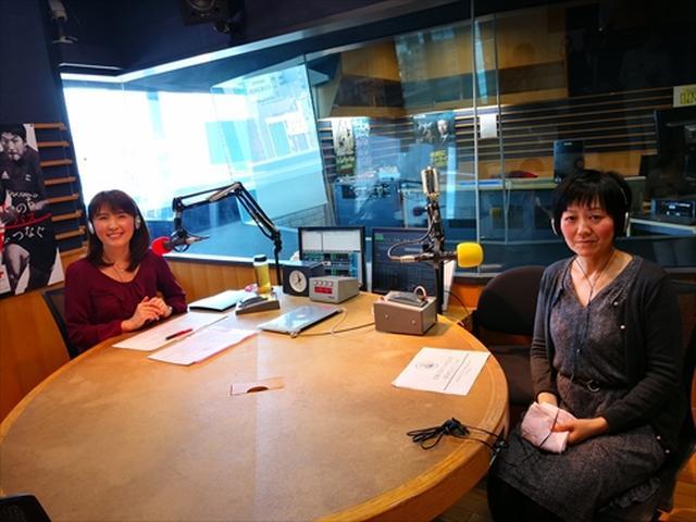 画像3: 武庫川女子大学ラジオ- MUKOJO ラジオ - 第85回-放送後記