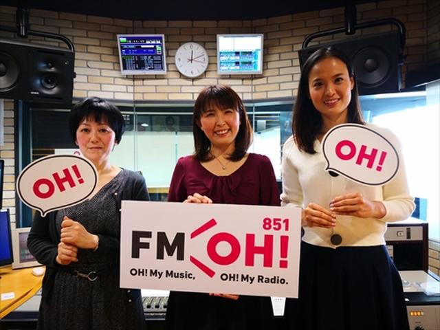画像5: 武庫川女子大学ラジオ- MUKOJO ラジオ - 第86回-放送後記