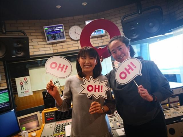 画像1: 武庫川女子大学ラジオ- MUKOJO ラジオ - 第87回-放送後記