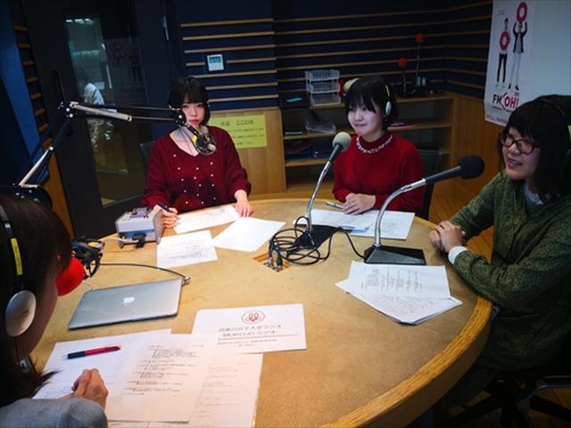 画像2: 武庫川女子大学ラジオ- MUKOJO ラジオ - 第88回-放送後記
