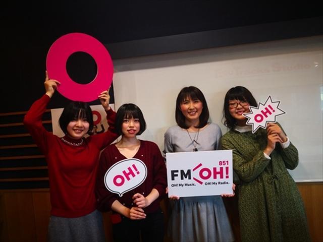 画像1: 武庫川女子大学ラジオ- MUKOJO ラジオ - 第88回-放送後記