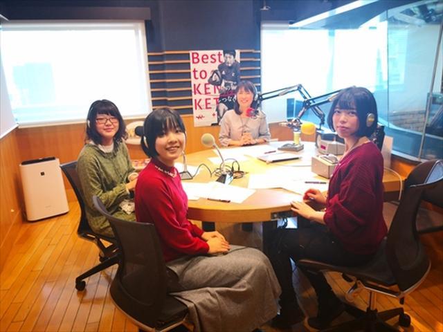 画像3: 武庫川女子大学ラジオ- MUKOJO ラジオ - 第88回-放送後記