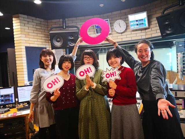 画像4: 武庫川女子大学ラジオ- MUKOJO ラジオ - 第88回-放送後記