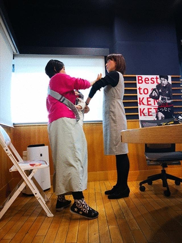 画像2: 武庫川女子大学ラジオ- MUKOJO ラジオ - 第89回-放送後記