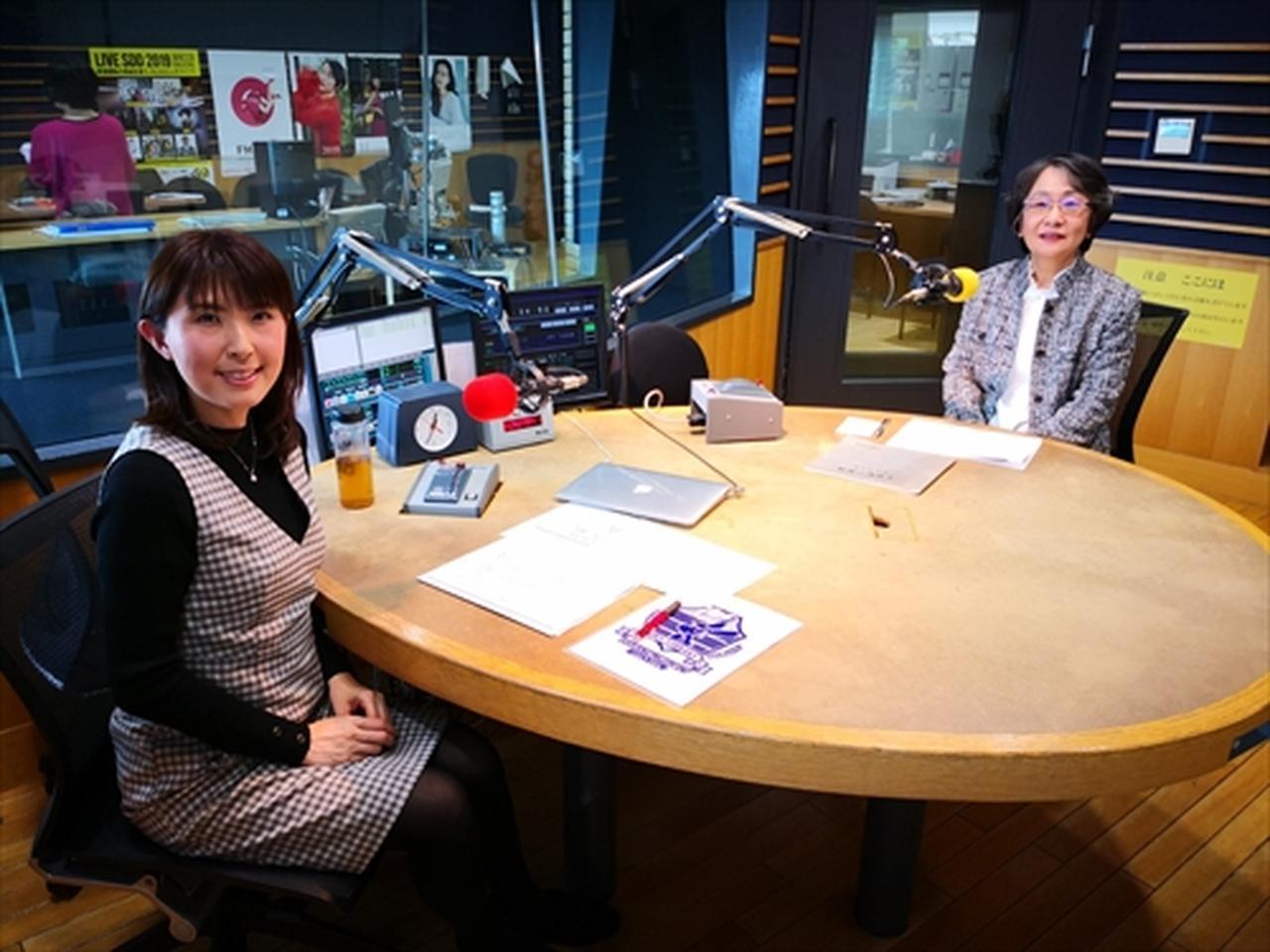 画像4: 武庫川女子大学ラジオ- MUKOJO ラジオ - 第90回-放送後記