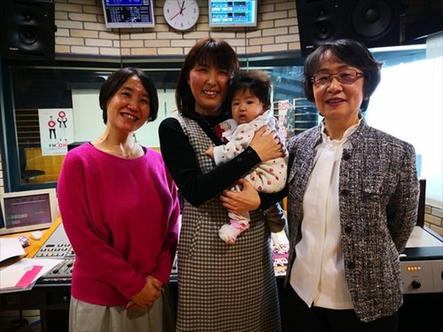 画像5: 武庫川女子大学ラジオ- MUKOJO ラジオ - 第90回-放送後記