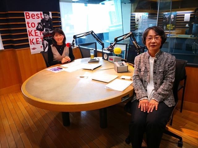 画像: 武庫川女子大学ラジオ- MUKOJO ラジオ - 第90回-
