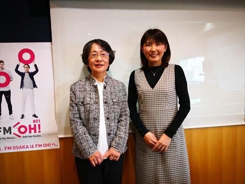 画像1: 武庫川女子大学ラジオ- MUKOJO ラジオ - 第90回-放送後記